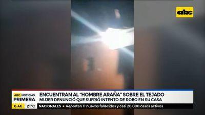 Detienen sobre el tejado a un hombre que intentó robar en una casa