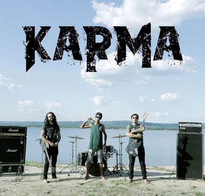 Karma: música consciente