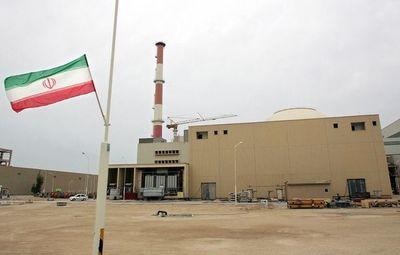 Tensión entre Irán, EE.UU. y organismo antinuclear