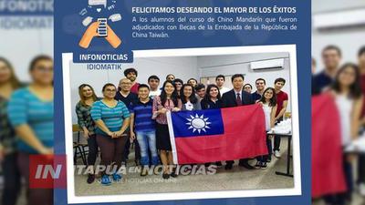 EMBAJADOR DE TAIWAN ALIENTA A JÓVENES ITAPUENSE A POSTULAR PARA LAS BECAS ESTUDIANTILES