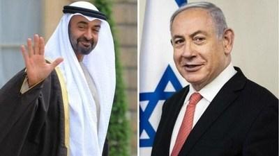 Netanyahu y Mohammed Bin Zayed nominados al Premio Nobel de la Paz 2021