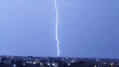 Científicos detectan 'superrayos' capaces de impactar con más potencia que la energía solar y eólica de EE.UU.