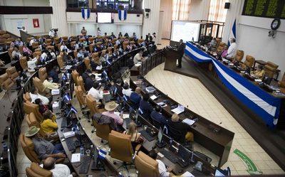 Parlamento aprueba presupuesto de Nicaragua para el 2021 con déficit