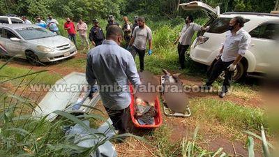 Sobrinos de Fahd Jamil entre los cuerpos encontrados en una fosa común