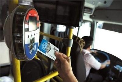 Jaha, la tarjeta que hace súper simple y fácil viajar en bus
