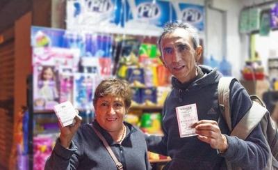 HOY / Paraguay se prepara para llevarse  los US$ 243 millones de la lotería Powerball
