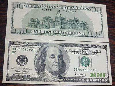 ¿Por qué entidades financieras no aceptan algunos dólares?