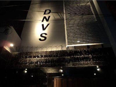 Autonomía de Dinavisa es necesaria para certificación de la OPS, alega directora