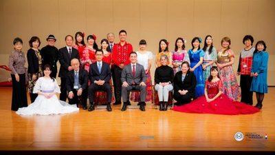 Embajada paraguaya auspició el Concurso Nacional Japonés de Arpa
