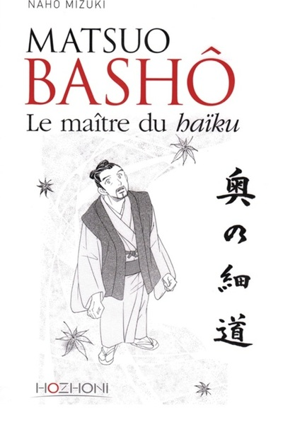 Basho, maestro del haiku