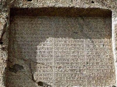 Arqueólogo descifra el elamita, un lenguaje de hace 4.000 años