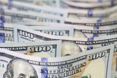 Dólar sigue en baja y acumula caída de 4% en este diciembre