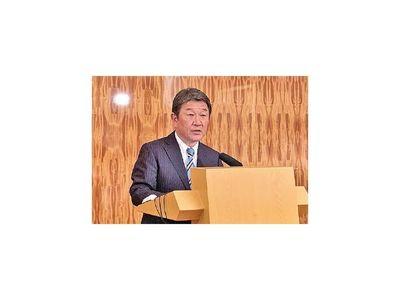 Canciller de Japón será primera visita del exterior del 2021