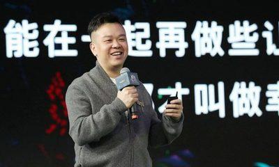 Lin Qi, el millonario fabricante de videojuegos y productor de Netflix, muere envenenado a los 39 años