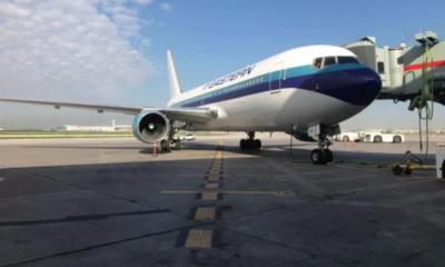 Desde hoy se retoman vuelos entre Asunción y Miami