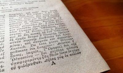 Curso gratuito de Harvard sobre literatura clásica