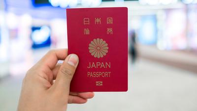 El pasaporte japonés es el mejor para viajar