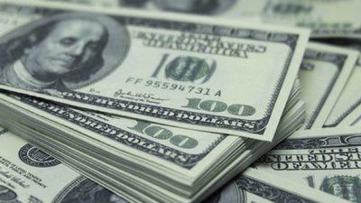 Los US$ 26 millones