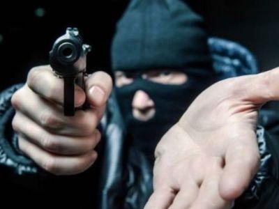 Un hombre fue víctima de robo cuando ingresaba a su vivienda · Radio Monumental 1080 AM