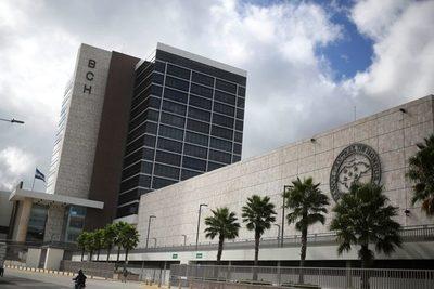 La inversión extranjera en Honduras subió un 75,9 % en el tercer trimestre de 2020