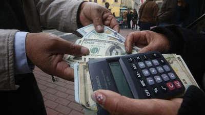 Banco Central aclara sobre operaciones de corredores de cambios