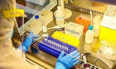 Salud no cuenta con materiales para detectar la nueva cepa del coronavirus · Radio Monumental 1080 AM