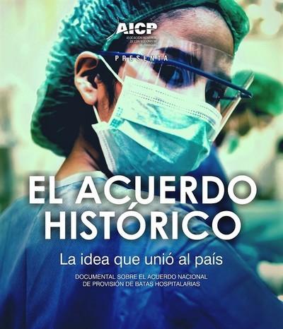 """Creativa filmación relata cómo la industria textil """"resucitó"""" en pandemia para unir al país a través del trabajo"""
