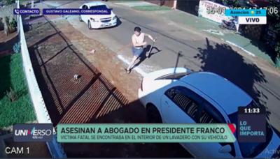 HOY / Gustavo Galeano, con detalles del asesinato de un abogado en la ciudad de Presidente Franco