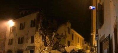 Así se sintió el fuerte temblor en Argentina