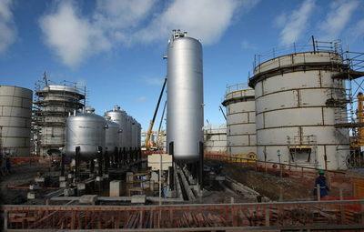 La brasileña Petrobras negocia la venta de una de sus refinerías al grupo Ultra