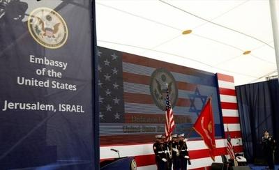 HOY / Biden seguirá reconociendo a Jerusalén como la capital de Israel