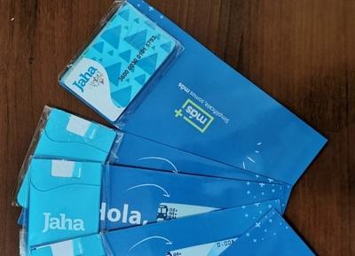 Billetaje: reventa de tarjetas, con multas de hasta 100 jornales mínimos, según nueva ley