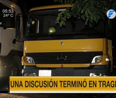 Discusión termina en tragedia en San Lorenzo