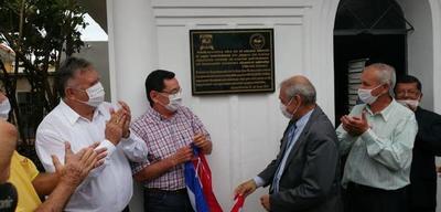 Conmemoran 39 aniversario de fallecimiento de Hilarión Correa – Prensa 5