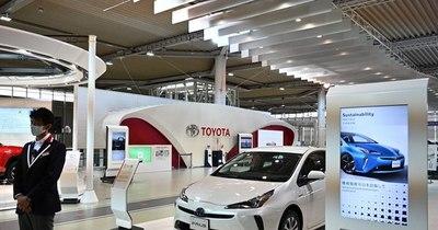 La Nación / Fabricante japonés vuelve a ser líder mundial de ventas de coches en 2020