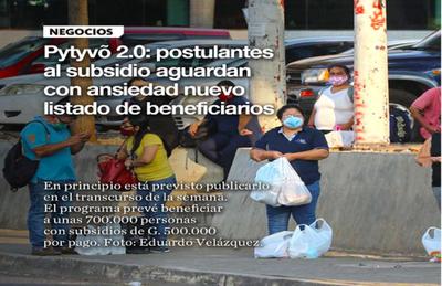 Pytyvõ 2.0: postulantes al subsidio aguardan con ansiedad nuevo listado de beneficiarios