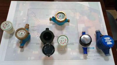 ESSAP alerta por robo de medidores de agua