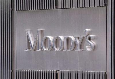 La agencia Moody's cambia la perspectiva de El Salvador a negativa