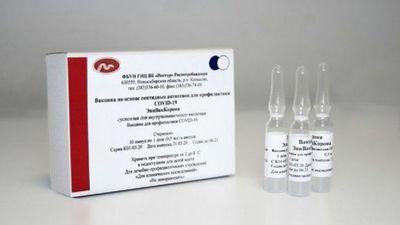 EpiVacCorona: La segunda vacuna de Rusia está lista