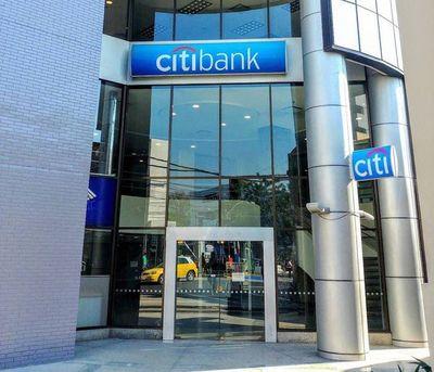 Citi, el banco de inversiones 2020