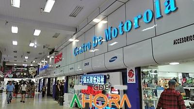 Centro Motorola ESTAFO a comprador y en la COMUNA de CDE se negaron a recibir DENUNCIA