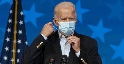 Biden quiere reformar la ley de compra y posesión de armas