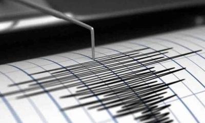 Un terremoto con magnitud 5,3 se produce cerca de la isla japonesa de Honshu – Prensa 5