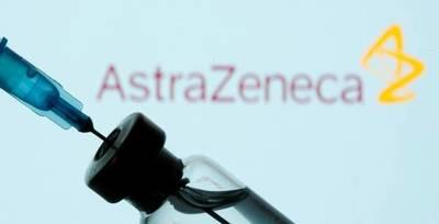 OMS otorgó la aprobación de emergencia a la vacuna contra el COVID de AstraZeneca