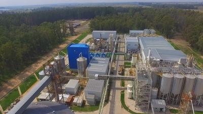 Arcor se asocia con estadounidense Ingredion para negocio de US$ 300 millones