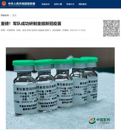 Llegada de primer lote de vacunas está marcada para esta tarde, a las 17:45