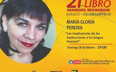 libro Paraguay participa de la 21º Feria del Libro Chaqueño y Regionalferia