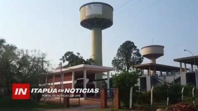 RESULTADOS DE ANÁLISIS DE AGUA REVELAN FALTA DE DESINFECCIÓN