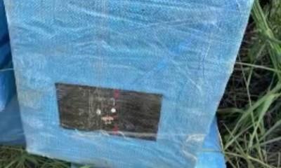 Operación Jaguarete: 1.344 kilos de cocaína llegan a la FOPE