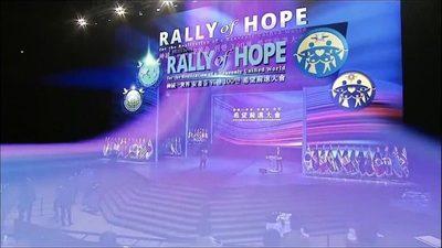 Se espera que se unan más de un millón de participantes del mundo entero en el 3° Rally de la Esperanza
